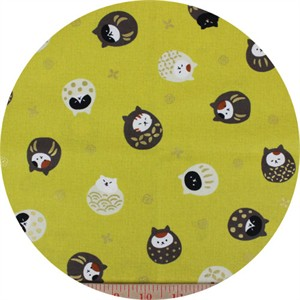 Japanese Import, Neko III, Fur Ball Mustard Metallic