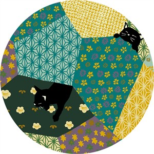 Japanese Import, Neko II, Quilty Kitty Deep Green Metallic