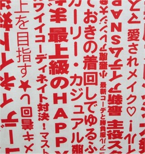 Kokka Japan, Writing Red & White