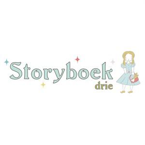 Storyboek by Jay-Cyn Designs for Birch Fabrics