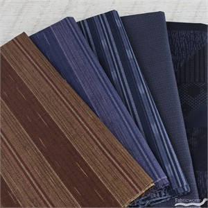Japanese Import, Faux Woven in FAT QUARTERS 5 Total